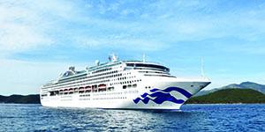 22-night Circle Pacific Segment - Sydney to Tokyo (Yokohama) Cruise