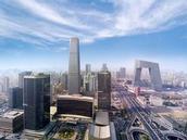 China World Summit Wing, Beijing - A Shangri-La Hotel